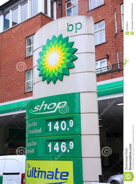 BP Gas Station Prices Editorial Photo - Image: 25538676