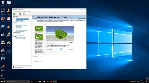 HOW TO SET NVIDIA GRAPHICS CARD SETTINGS TO GET MAXIMUM